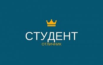 Помощь в написании курсовых дипломных и диссертаций в Новосибирске Написание курсовой работы